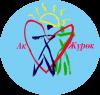Crisis Center Osh – Кризисный центр Ак-Журок